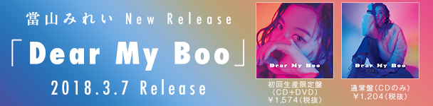 New Release「Dear My Boo」2018.3.7 Release